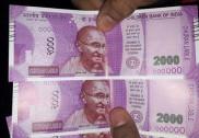 دہلی  ATM سے نقلی نوٹ برآمد;پی ایم صحیح نوٹوں کی پرنٹنگ نہیں کروا سکتے، ملک کیسے چلائیں گے؟ کجرایوال کا سوال
