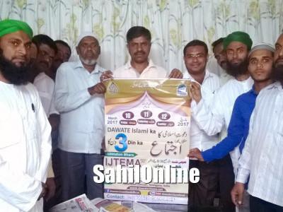 تلنگانہ حیدرآباد میں منعقدہ تین روزہ دعوت اسلامی اجتماع کے لئے چنتامنی سے دو ہائی ٹیک لکثری بسوں کا انتظام