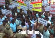 ریت کا مسئلہ حل کرنے کا مطالبہ۔۔کاروار میں احتجاجی مظاہرہ