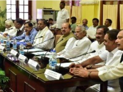 26؍ فروری کو ریاستی کانگریس رابطہ کمیٹی کا اجلاس،برگشتگی اور دیگر امور پر تفصیلی بحث ہوگی