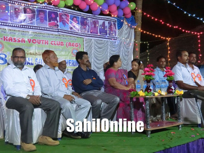 Annual social gathering of Al-Hassa Youth Club held in Kagal, Kumta