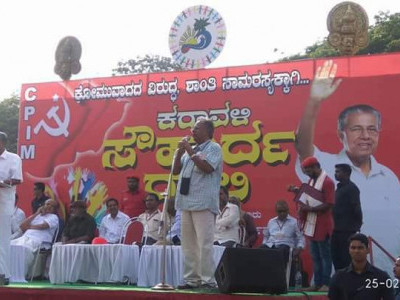 Kerala CM lambasts RSS at communal harmony rally in Mangaluru