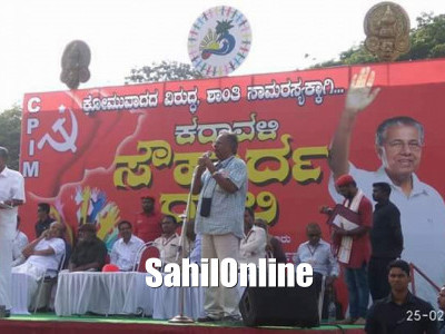 Kerala Chief Minister Pinarayi Vijayan attends communal harmony rally organised by CPI(M) in Mangaluru