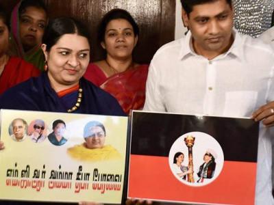 Jayalalithaa's niece Deepa Jayakumar launches political forum
