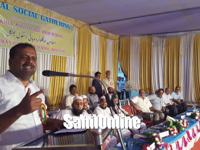 Minister U T Khader attended the annual day celebration of IAUHS ABHS