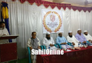 Al-Ittihad Youth Committee, a new organization receives a warmth inauguration in Kumta