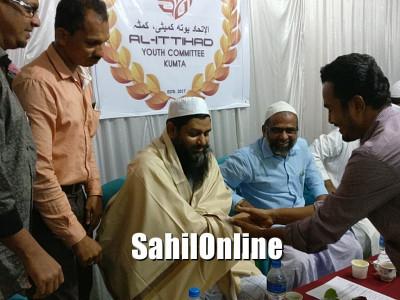 ಕುಮಟಾ: ಅಲ್ ಇತ್ತಿಹಾದ್ ಯೂಥ್ ಕಮಿಟಿ - ನೂತನ ಸಮಿತಿಯ ಉದ್ಘಾಟನೆ