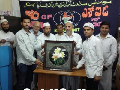 SIO Bhatkal Felicitated Waqare Islamia, Waqare Anjuman and Najme Ikhwan awardee students