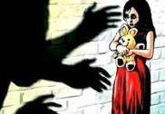 چنتامنی: بیٹی کی عصمت دری : باپ کو 13سال جیل کی سزا