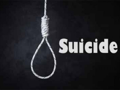 Woman commits suicide in Udupi