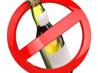 Beltangadhy: Villagers protest against the opening of liquor store