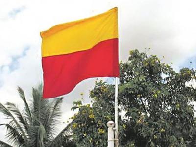 Shiv Sena dares Sonia to sack Siddaramaiah on flag issue