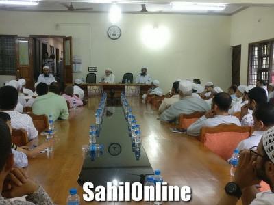 Hajj Tarbiyati Camp orgaizned by Markazi Khaleefa Jamat Ul Muslimeen, Bhatkal