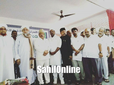First batch of Haj pilgrims leaves from Mangaluru International Airport