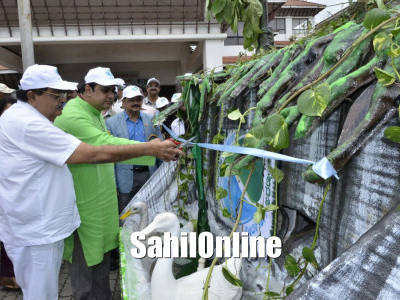 Forest for Water 2017 programme was held at Udupi