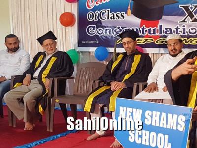 بھٹکل :نیو شمس اسکول میں طلبا کانویکیشن جلسہ کا اہتمام