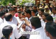جالی پنچایت علاقہ میں یوجی ڈی مرکز کی عوامی سطح پر سخت مخالفت :پنچایت دفتر کا گھیراؤ کرتے ہوئے احتجاج