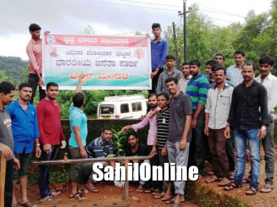Bhatkal: Tree plantation and Swacch Bharat programme held at Hadvalli