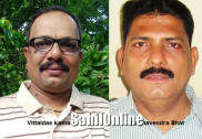 ವಿಠ್ಠಲದಾಸ ಕಾಮತ್, ರಾಘವೇಂದ್ರ ಭಟ್ಗೆ ಭಟ್ಟಾಕಳಂಕ ಪ್ರಶಸ್ತಿ