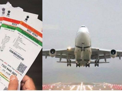 No plans to make Aadhaar mandatory for booking air tickets:Govt to MPs