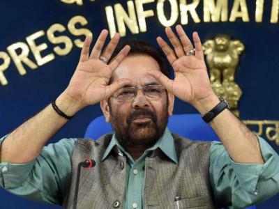 مودی حکومت نے توڑ دی دہشت گردوں کی کمر: عباس نقوی