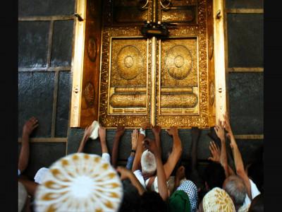 سدنہ بیت اللہ اور کلید کعبہ کا قصہ!