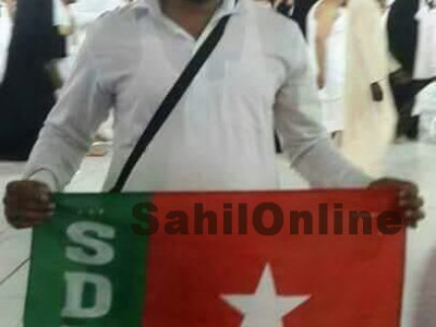 SDPI Ammunje zonal president in Bantwal Ashraf Kalayi hacked to death; Tense situation in Kalladka and other nearby areas
