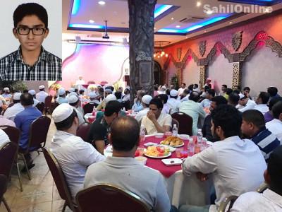 جبیل سعودی عربیہ میں بھٹکل کے افضال رکن الدین نے عصری تعلیم کے ساتھ مکمل کیا حفظ قران؛ بھٹکل جماعت نے دی مبارکباد