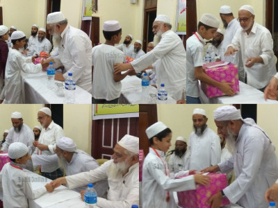 Felicitation programme held at Alwa Masjid, Bhatkal