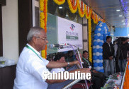 'Delta Eye Care', a global level eye hospital gets magnificent inauguration in Mangalore