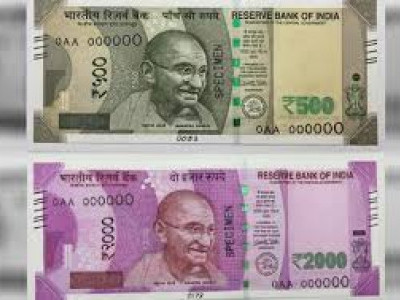 Cash transactions proposed to be capped at Rs 2 lakh
