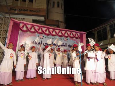 Cultural programme of Maktab Jamia Islamia, Chowk Bazar, Bhatkal held