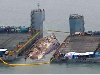South Korea: Ferry that sank three years ago lifted from sea