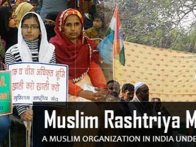 اگر ایودھیا میں رام مندر تھا تو حمایت کریں مسلمان: مسلم راشٹریہ منچ