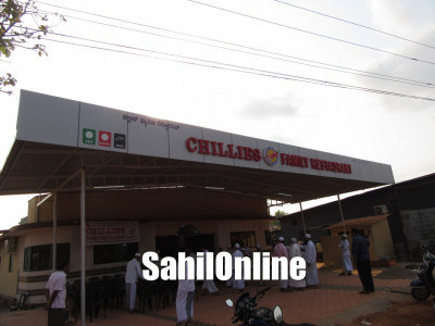 Bhatkal: Hotel 'Chillies Family Restaurant' re-inaugurated