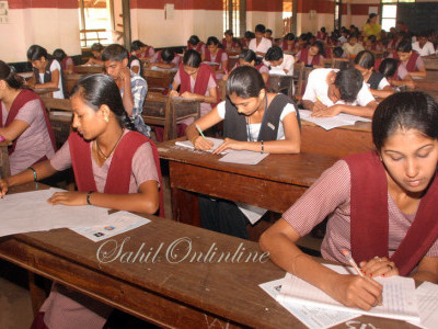 کرناٹک میں ایس ایس ایل سی امتحانات 21مارچ 2019ء سے شروع