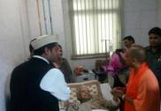 وزیر اعلی یوگی نے ہسپتال جاکر سابق وزیر اعلی تیواری کا حال چال جانا