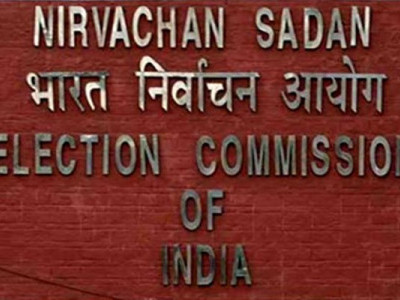 رائے دہندگان کو لبھانے کے لیے نامزد امیدواروں کو نااہل ٹھہرایا جائے:الیکشن کمیشن