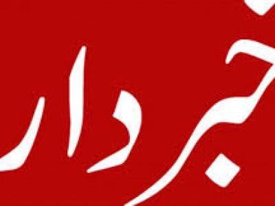 ہوشیار، خبردار۔۔۔۔۔۔۔از قلم : مدثر احمد