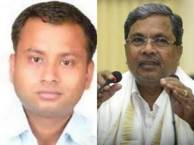 Karnataka to cooperate in any probe into IAS officer's death: Siddaramaiah