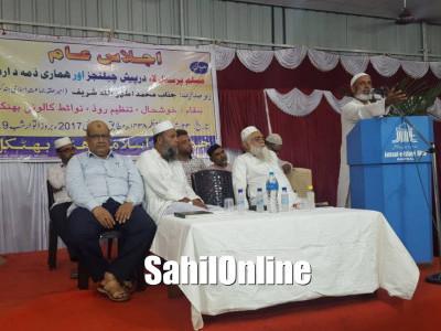 Jamaat-e-Islami Hind Bhatkal organised Muslim Personal Law Awareness Campaign