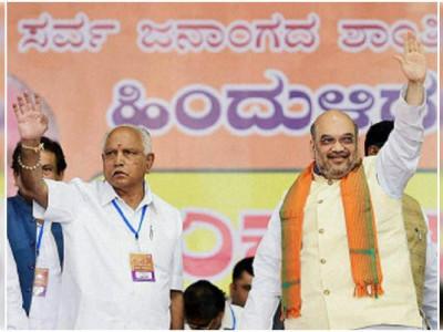 Amit Shah to launch BJP's 'Parivartan Yatra' in Karnataka on Nov 2