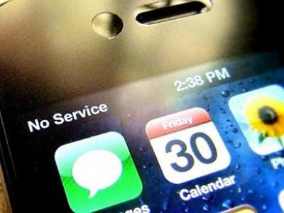 کشمیر میں موبائل انٹرنیٹ سروس معطل