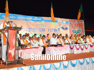 BJP's 75-day 'Parivartan Yatra' reaches Bhatkal