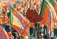BJP names candidates for Karnataka Legislative Council Election 2017