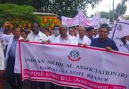 K'taka doctors' strike: Protesting doctors hold talk with Siddaramaiah