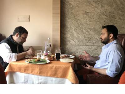 راہل گاندھی کے ساتھ ظہرانہ کے بعد تیجسوی یادو نے ٹویٹ کر کے کہا شکریہ