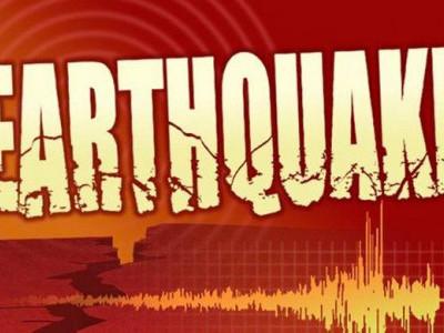 اروناچل کے پاس ہند-چین سرحد پر آیا 6.4 کی شدت کا زلزلہ