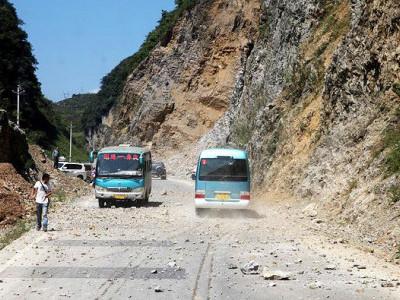 Earthquake strikes Tibet near India China border