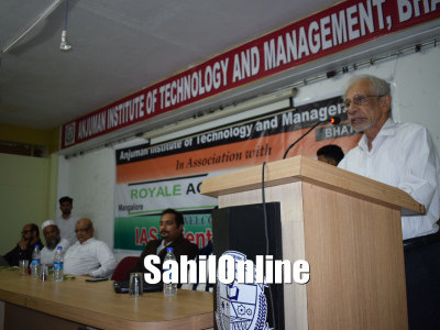 Orientation programme on IAS and KAS held at Anjuman Institute of Technology Management (AITM), Bhatkal